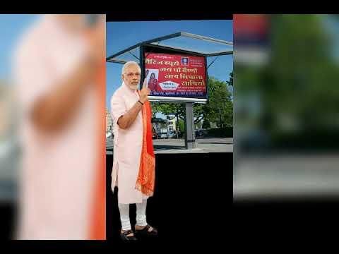 Guddu Kumar marriage bureau 810 755 5 8 0 8 video number 56 YouTube