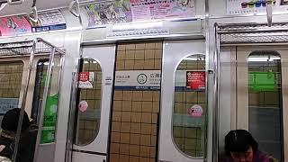 仙台市営地下鉄南北線1000N系 ドア開閉(車内から撮影)