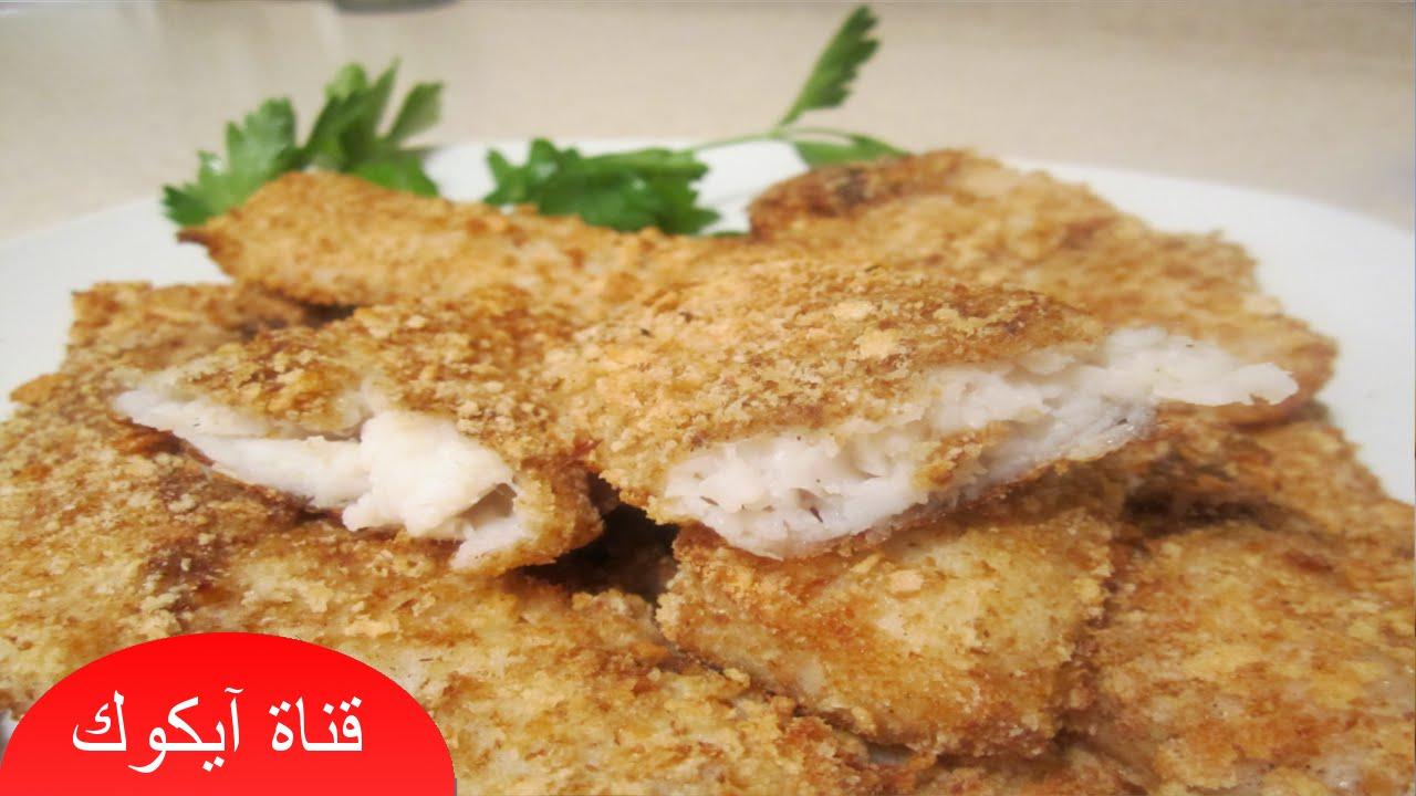 فيليه سمك بالفرن سهل التحضير2016 Ramadan Recipes Fish Dishes Food