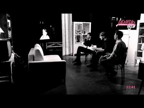 Участница Pussy Riot Екатерина Самуцевич на ДОЖДЕ