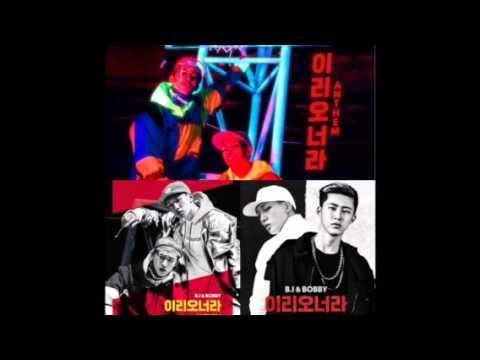 [Audio/MP3] iKON 아이콘 B I & BOBBY - ANTHEM 이리오너라