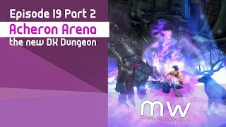 #Cabal #Episode19Part2 DX Dungeon Acheron Arena