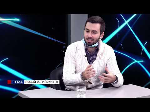 Медіа-Інформ / Медиа-Информ: Ми з Ігорем Покровським. Сергій Сергієнко. Hовий устрій життя