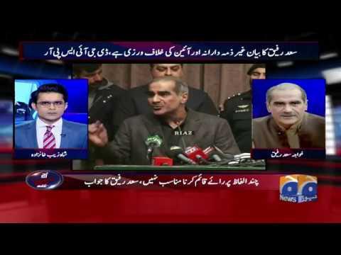 Aaj Shahzeb Khanzada Kay Sath - 28-December-2017 - Geo News