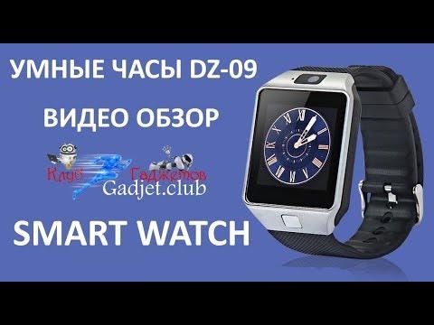 Часы smart watch v8 в металлическом корпусе