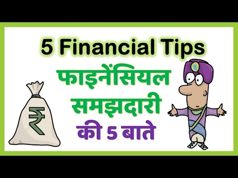 Five Best Financial Tips in Hindi for Beginners