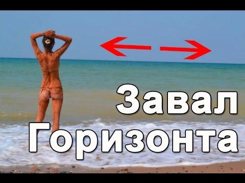 Как исправить заваленный горизонт в Photoshop   Завал горизонта