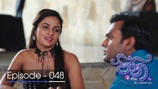 Pini | Episode 48 - (2017-10-26) | ITN Thumbnail