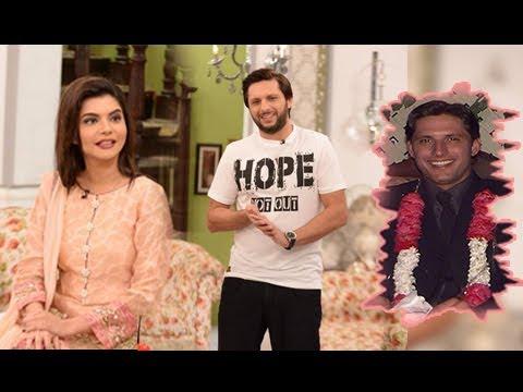 Kya Aap Jante Hain, Shahid Afridi Ki Shadi Kaise Hui?