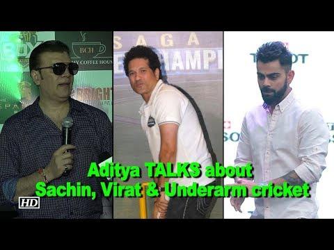 Aditya Pancholi TALKS About Sachin, Virat And Underarm Cricket | Mumbai Press