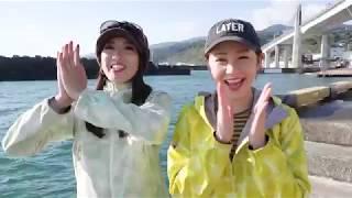 アップフロント釣り部  〜釣り&お魚燻製体験!〜