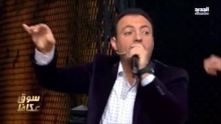 The ring - حرب النجوم: حلقة مصطفى هلال وميرا- مريم مريمتي