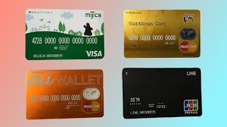 Top 4 credit card options(prepaid cards) in Japan for online shopping(日本のベストプリペイドカード)