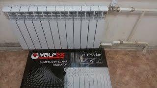 Замена Установка радиатора отопления в квартире своими руками