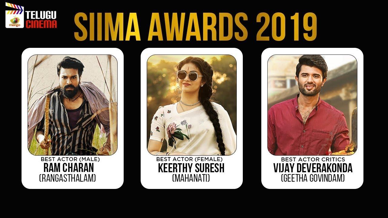 SIIMA Award Winners 2019 | Ram Charan | Keerthy Suresh | Rangasthalam |  Mahanati | Telugu Cinema