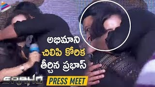Prabhas Fulfills Lady Fan Dream | Saaho Press Meet | Bengaluru | Shraddha Kapoor | Sujeeth