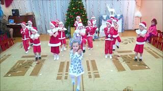 Танец морозят и снегурочки Новый Год Детский сад Утренник