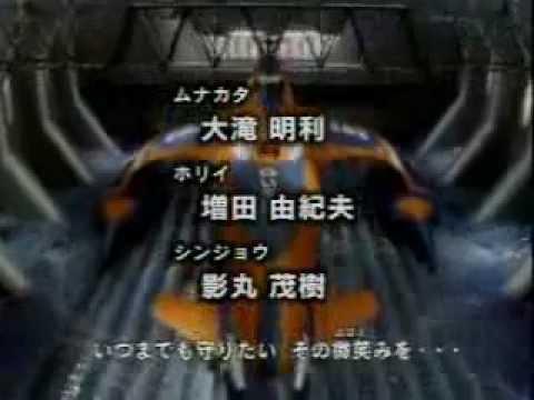 Ultraman Tiga opening