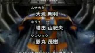 Gambar cover Ultraman Tiga opening