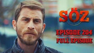 The Oath   Episode 204 (English Subtitles)