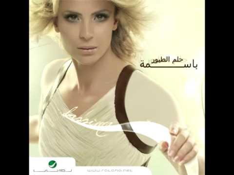 Bassima ... Helm El Toyour   باسمة ... حلم الطيور