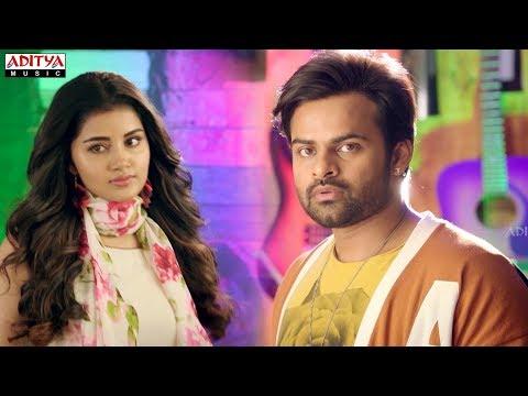 Supreme Khiladi 2 Scenes | Sai Dharam Tej Anupama Love Scene | Sai Dharam Tej , Anupama