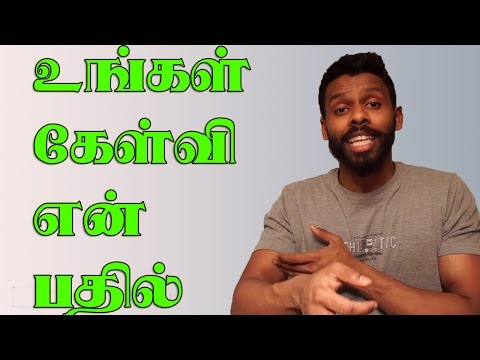 Q&A: 26 Jan 2016 : Questions In Tamil ( Eggs, Gym Workout, Butt, Weights)
