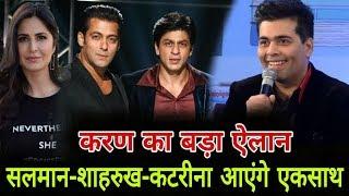 karan johar most controversial interview