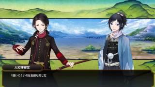 【刀剣乱舞】回想 02 - 沖田の話