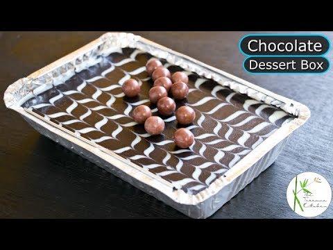 Chocolate Dessert Box | No Cornflour No Bake Chocolate Dessert | Party Recipe ~ The Terrace Kitchen
