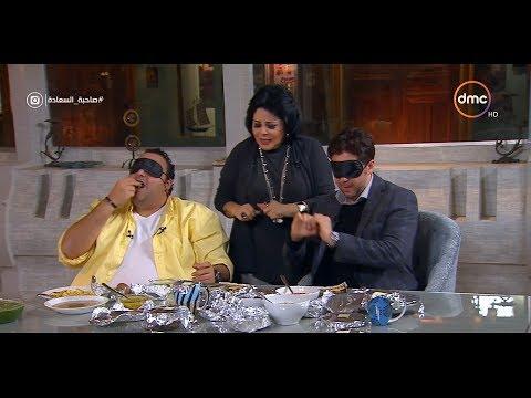 صاحبة السعادة - ' تحدي الأكل ' بين هشام ماجد وشيكو 🔥 شوف مين اللي كسب ... كوميديا النجوم