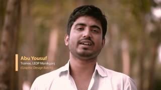 Success Story Learning Earning Development Project Manikganj
