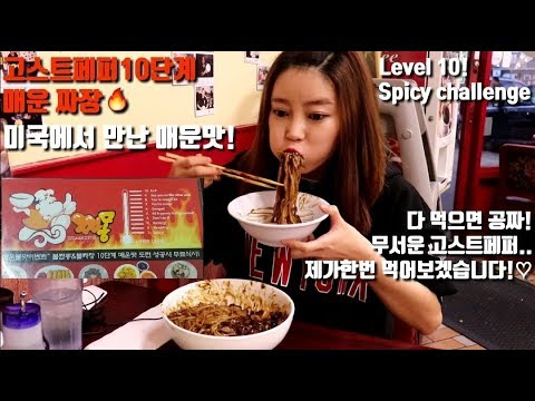 Vegan Taste Test // 🐮Mac n Cheese, Fudge Bars, Yogurt + More from YouTube · Duration:  19 minutes 25 seconds