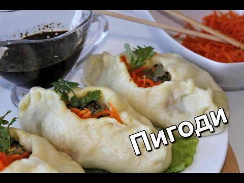 Пигоди + соус. Очень вкусные корейские пирожки. (Pigodi. Korean Patties.)
