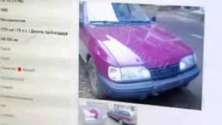 видео Купить ОСАГО на Chevrolet Orlando