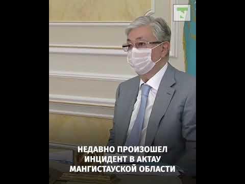 Касым-Жомарт Токаев высказался о случаях издевательства над животными в Казахстане.