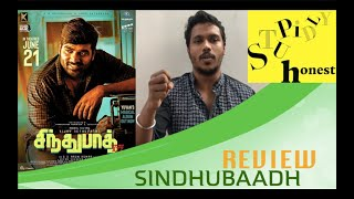 Sindhubaadh Tamil Movie Review | Malayalam | Vijay Sethupathi | Anjali | S.U. Arunkumar