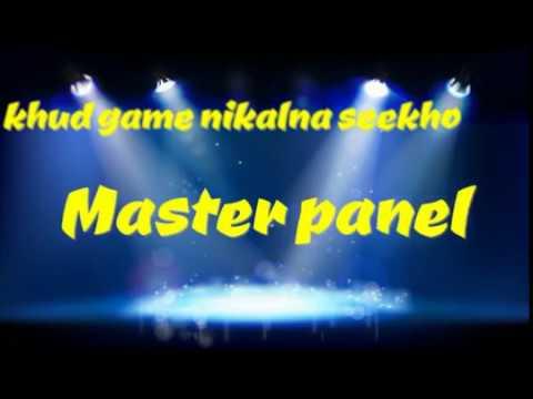 26.03.2019, MASTER PANEL ,KALYAN MUMBAI SATTA MATKA, LIFE TIME TRICK