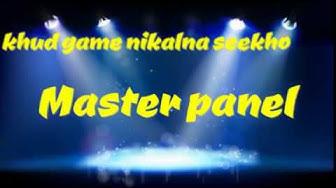 20.05.2019, MASTER PANEL ,KALYAN MUMBAI SATTA MATKA, LIFE TIME TRICK