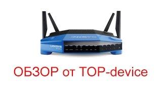 Обзор тест русский роутер Linksys WRT 1900AC Wireless AC Router Новинка 2014(Купить можно тут: http://top-device.com.ua/p38072870-router-linksys-wrt1900ac.html Новый БЕСПРОВОДНОЙ МАРШРУТИЗАТОР Linksys WRT1900AC ..., 2014-08-01T13:42:12.000Z)