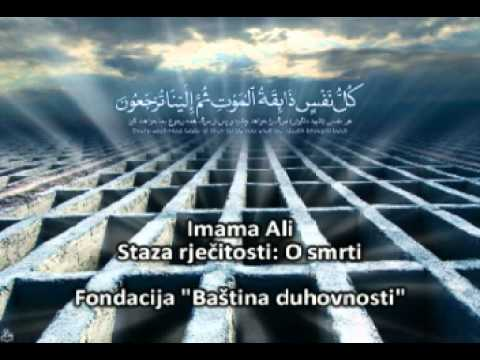 Govor Imama Alija - O smrti