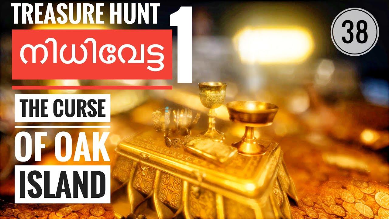 Treasure Hunt 1 | Curse of Oak Island | Oak island treasure | Julius Manuel | HisStories