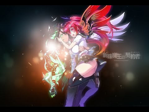 Shinmai Maou no Testament Burst AMV [The Devil Inside]