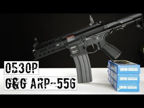 УДОБНЫЙ ПРИВОД ДЛЯ КОРОТКИХ ДИСТАНЦИЙ G&G ARP-556 [ОБЗОР]