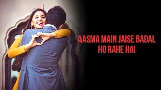 Aasma Main Jaise Badal Yaad Piya Ki Aane Lagi New Ringtone 2019 Download link in Description