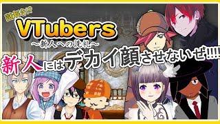 ★【謎解き!?VTubers】〜探偵VTuber新人への洗礼〜