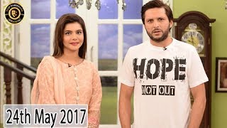 Good Morning Pakistan - Guest: Shahid Afridi & Zeshan Afzal - 24th May 2017 - Top Pakistani show