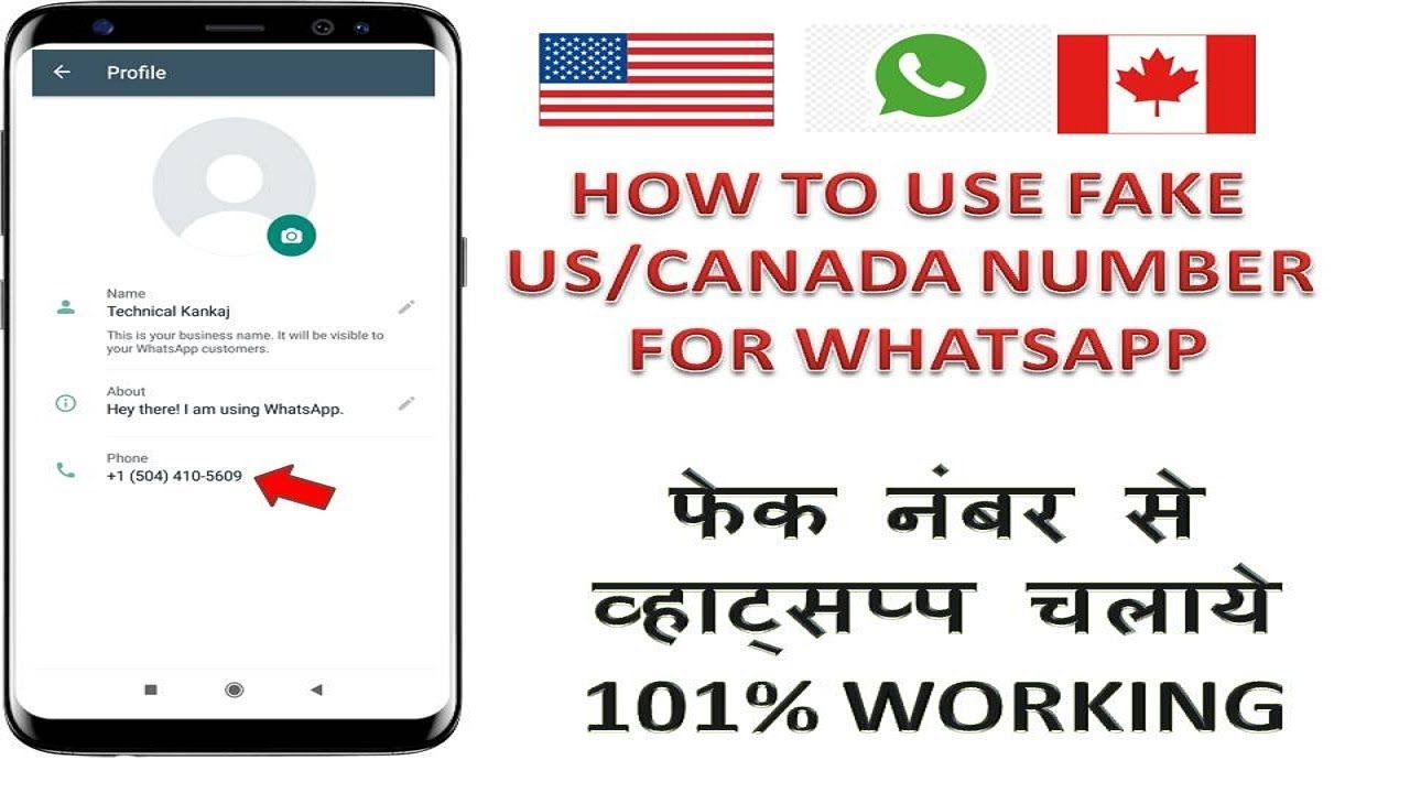 How to use Fake International Number in Whatsapp | Whatsapp by Fake Number