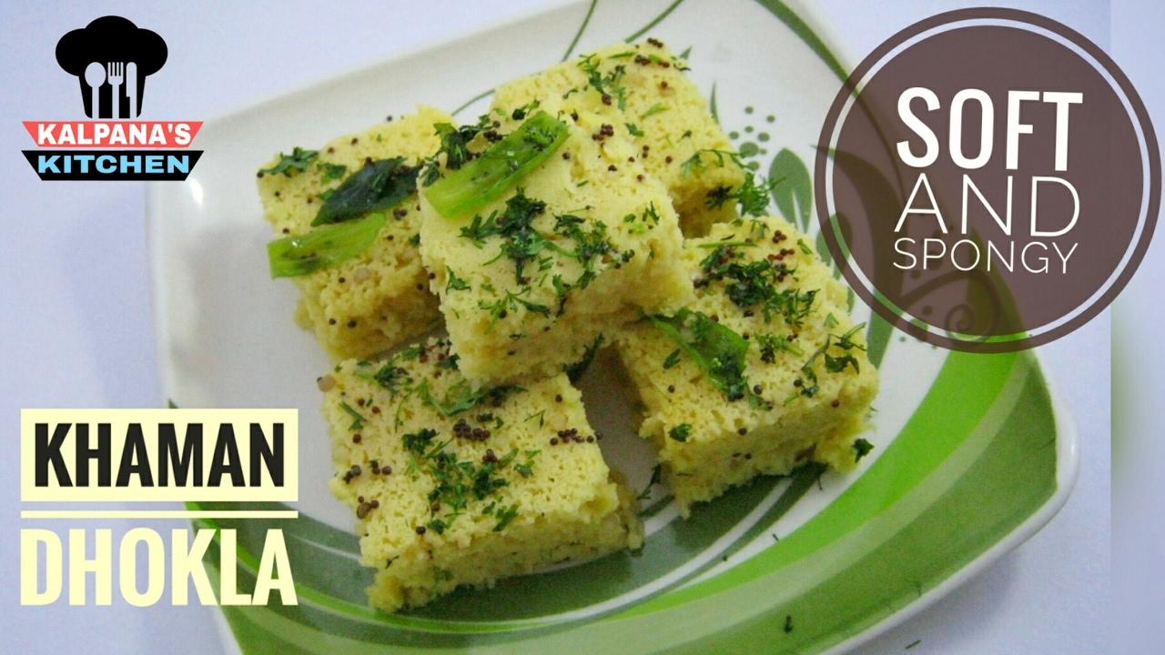 Instant khaman dhokla recipe how to make soft and spongy khaman instant khaman dhokla recipe how to make soft and spongy khaman dhokla at home gujrati recipe forumfinder Images