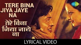 Tere Bina Jiya Jaye Na with lyrics | तेरे बिना जिया जाये न गाने के बोल | Ghar | Vinod Mehra, Rekha